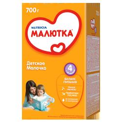 Детское молочко Nutricia Малютка 4