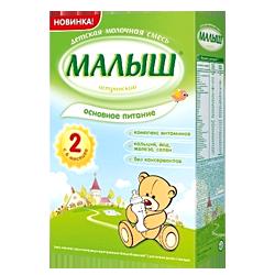 Молочная смесь Nutricia Малыш Истринский 2