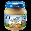 Пюре Gerber Цветная капуста и картофель, 130 г