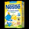 Рисовая каша Nestle с бананом