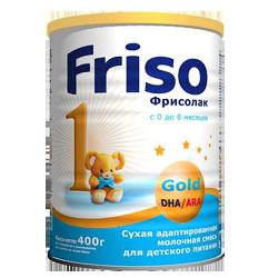 Молочная смесь Friso Фрисолак Gold 1, 400 г.