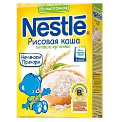 Каша безмолочная Нетсле рисовая 200 гр