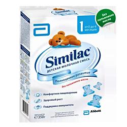 Молочная смесь Similac 1 в коробке