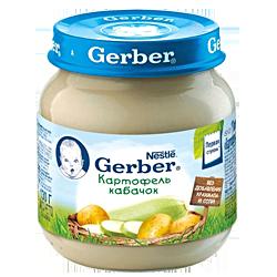 Пюре Gerber Картофель кабачок