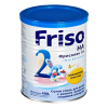 Friso HA Фрисолак гипоаллергенный 2