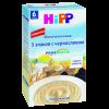 Каша Hipp молочная 5 злаков с черносливом, 250 г.