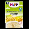 Каша Hipp органическая зерновая овсяная, 200 г.