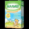 Молочная смесь Nutricia Малыш Истринский с гречей 2