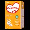 Детская смесь Nutricia Малютка 2 в большой упаковке