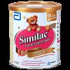 Молочная смесь Similac Гипоаллергенный 2