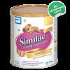 Молочная смесь Similac Гипоаллергенный 1